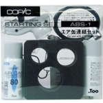 COPIC AIRBRUSH STARTING SET 1