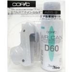 COPIC AIRBRUSH STARTING SET 2